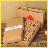 月餅包裝盒手提月餅盒禮盒