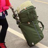 拉桿包 手提旅行袋男大容量行李包登機箱包可折疊防水包 KB3409【每日三C】TW