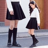 女童jk短裙新款春秋純色中大童jk制服裙洋氣兒童黑色裙子夏a字裙 幸福第一站