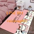 【80x120cm 少女满铺地毯】卧室房间地垫垫子客厅沙发茶几毯床下床边毯【少女顏究院】