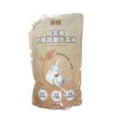 奇哥-兒茶素奶瓶蔬果清潔液-900ml x6包 1099元 【超低破盤價】