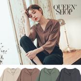 Queen Shop【01051437】V領打摺造型雪紡上衣 四色售*現+預*