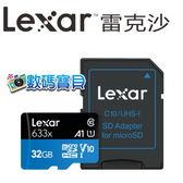 【免運費】 Lexar 雷克沙 633x microSDHC 32GB UHS-I U1 V10 A1 記憶卡(95MB/s,公司貨終身保固) 32g