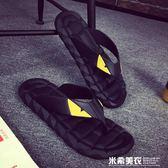 小怪獸軟底人字拖鞋男夏季防滑韓版潮?拖鞋橡膠底夾腳趾沙灘鞋 米希美衣