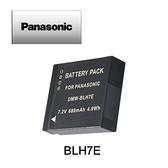 郵寄免運費$279 3C LiFe PANASONIC BLH7E 電池 鋰電池 DC-GF9 DC-GF8 LX10 適用