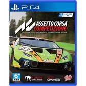 【PS4 遊戲】出賽準備競爭《中文版》