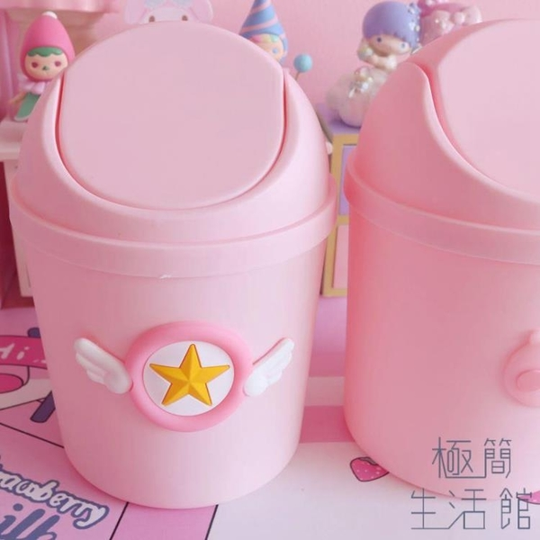 翻蓋卡通垃圾桶小巧可愛桌面垃圾桶收納桶【極簡生活】