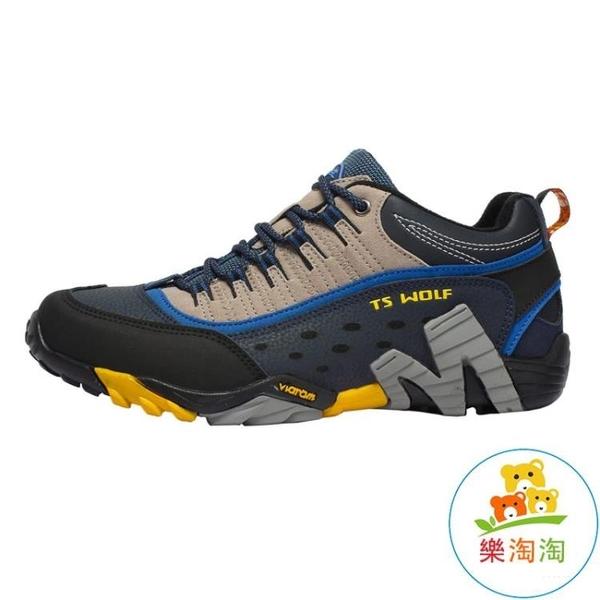 真皮戶外鞋男鞋登山鞋女防水防滑徒步鞋運動爬山鞋旅游【樂淘淘】