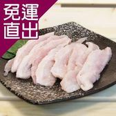 媽媽魚N. 預購-虱目魚柳條(生)(300g/包,共2包【免運直出】