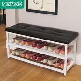 鞋櫃 億家達鞋架多層家用 簡易防塵收納鞋柜鐵藝經濟型現代組裝換鞋凳igo 雲雨尚品