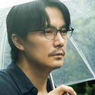 tonysame 日本眼鏡品牌 TS10732L 福山雅治配戴款 賽璐珞 近視眼鏡 久必大眼鏡