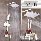花灑套裝 歐式黑色淋浴全銅增壓冷熱混水閥升降家用衛浴淋雨器噴頭TA6970【極致男人】