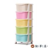 多層衣服收納箱抽屜式塑料整理箱收納盒儲物玩具兒童柜子【淘夢屋】