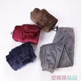 睡褲冬季法蘭絨男女士睡褲加厚保暖寬鬆水貂絨珊瑚絨家居長褲收口束腳 春季上新