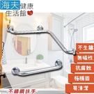 【海夫健康生活館】裕華 不鏽鋼系列 亮面 L型浴缸扶手+C型扶手 60X60cm(T-053+C50)