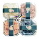 【免運】【任選6罐】纖纖酵素法式軟糖 200g(葡萄柚、桑椹、草莓、鳳梨)【合迷雅好物超級商城】01