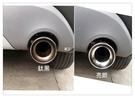 【車王小舖】寶馬 BMW X1 尾飾管 尾管 排氣管 尾喉 鈦黑 加厚 加粗 雙層 M標 90mm