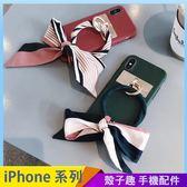 韓風絲帶掛飾 iPhone iX i7 i8 i6 i6s plus 手機殼 復古絲巾紋路 保護殼保護套 加厚軟殼