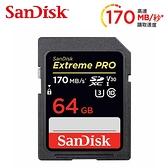 【SanDisk 新帝】Extreme Pro 64G SDXC UHS-I記憶卡