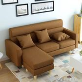 北歐布藝沙發現代簡約三人沙發客廳整裝小戶型簡易沙發組合 樂芙美鞋 YXS