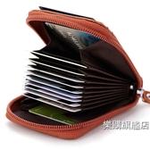 信用卡夾頭層皮質卡包男士女式皮質卡夾多卡位冬季厚款帶照片零錢位