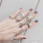 s925純銀戒指女日韓韓版潮人誇張開口鍊條可調節代購食指指環女 韓語空間