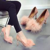 女秋季新款韓版百搭絨面尖頭淺口毛毛單鞋性感細跟網紅高跟鞋  檸檬衣舍