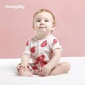honeysky 嬰兒衣服夏裝薄新生兒純棉哈衣爬服寶寶紗布短袖連體衣