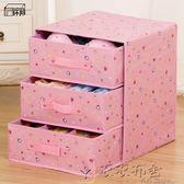 除舊佈新 內衣收納盒布藝抽屜式收納箱內衣盒帶內格放內衣內褲襪子的收納盒