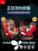 兒童安全座椅汽車用嬰兒寶寶便攜式0-4歲車載簡易新生兒可坐可躺