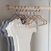 鋁合金衣架家用太空鋁衣架子成人無痕掛