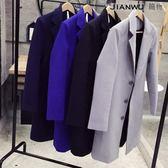 秋冬季風衣男韓版修身中長款帥氣毛呢大衣加厚呢子情侶外套大衣男