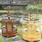 鳥籠 貴州畫眉鳥籠竹制精品全套配件海洋鳥籠廠雕刻八哥鳥籠子大號 多色小屋YXS