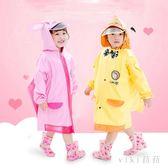 兒童雨衣 寶寶兒童雨衣男童女童幼兒園小學生連體雨披防水小童公主帶書包位 GW698【VIKI菈菈】