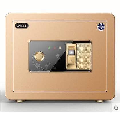 幸福居*指紋保險櫃家用辦公防盜 電子辦公保險箱小型迷你保管箱25cm  2(主圖款)