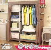 簡易衣櫃布藝布衣櫃鋼架單人衣櫥組裝雙人收納櫃子簡約現代經濟型igo    西城故事