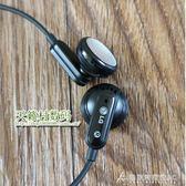 原裝庫存LG手機耳機平頭塞CTIA美標手機耳機帶麥線控通話 酷斯特數位3c