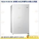 含安裝 東元 TECO R1091W 小...