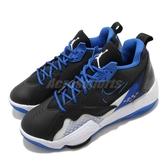 Nike 籃球鞋 Jordan Zoom 92 黑 藍 男鞋 氣墊設計 合體鞋款 運動鞋 【ACS】 CK9183-004