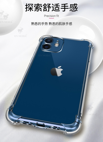 iPhone 12 Pro Max Mini 手機殼 手機套 四角氣囊防摔軟殼 保護套 保護殼 全包防摔透明殼 iPhone12