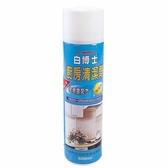 白博士廚房清潔劑-除菌配方600ml X2入【愛買】