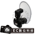 【EC數位】迷你型柔光板 外掛柔光板 內閃柔光罩 58-77mm 鏡頭口徑適用 可折疊 附收納袋