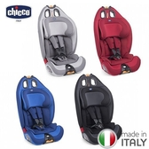 Chicco Gro-Up 123 成長型安全汽座