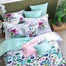 鴻宇 SUPIMA500織 四件式雙人加大薄被套床包組 絢爛彩境 台灣製2176