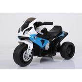 BMW電動三輪車-藍