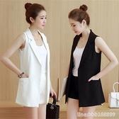 西裝馬甲 馬夾女中長款顯瘦開衫外套春夏新款韓版白色無袖薄款西裝背心馬甲 瑪麗蘇
