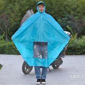 雨衣電動車雨披加大加長單人電瓶車雨披助動車雨衣柔軟結實