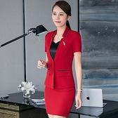 OL套裝(短袖裙裝)-立領單扣修身顯瘦女制服2色73mp71[巴黎精品]