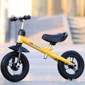 兒童平衡車輪滑車小孩寶寶男孩兩輪我玩具車 QQ6392『MG大尺碼』
