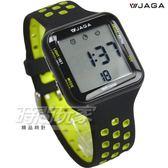JAGA 捷卡 休閒多功能超大液晶運動電子錶 游泳用 女錶 男錶 學生錶 M1179C-AF(黑螢光綠)